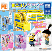 全套4款【日本正版】小小兵 紙膠帶 扭蛋 轉蛋 手帳貼 貼紙 神偷奶爸 TAKARA TOMY - 881398