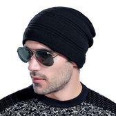 針織毛帽-韓版素色簡約首選男帽子5色73if52[時尚巴黎]