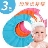 寶寶洗髮帽 洗頭帽 沐浴帽 RA3185 好娃娃