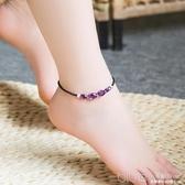 天然紫水晶腳鍊女韓版簡約學生個性森系性感夏季百搭氣質優雅足鍊 深藏blue