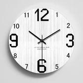 現代簡約時尚客廳掛鐘創意北歐個性木質木紋靜音鐘錶時鐘石英壁鐘    韓小姐