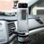 車載電熱杯12V24V汽車用燒水壺加熱杯車載熱水器水杯內玻璃—交換禮物