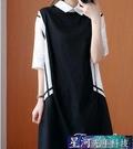 襯衫洋裝 特大碼洋氣襯衫女寬鬆顯瘦減齡拼接撞色POLO領洋裝夏裝新款 星河光年