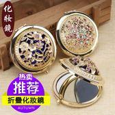 小鏡子金色隨身鏡便攜化妝鏡折疊雙面小圓鏡子女士隨身化妝梳妝鏡 艾尚旗艦店