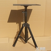 防滑投影機支架投影儀三腳架伸縮支撐架落地三角架音箱架子HM 3C優購