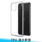 【妃航】HTC Desire 20+ 防...