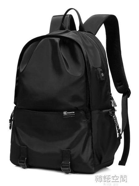 雙肩包男士簡約個性書包韓版時尚潮流休閒電腦包戶外旅行輕便背包