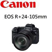 名揚數位 現貨1組 (6期0利率) CANON EOS R KIT RF 24-105mm F4 加送 EF-EOS R 轉接環 LP-E6原電*1 現貨 公司貨