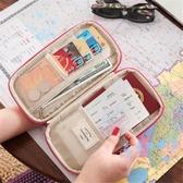 卡包 出國旅行護照包多功能證件袋女式多卡位護照夾機票夾學生卡包 星隕閣