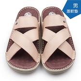 【A.MOUR 經典手工鞋】男版拖鞋 - 米 / 氣墊鞋 / 平底 / 頂級牛革 / 超軟舒適 / DH-5051