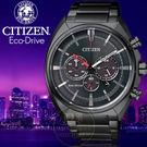 CITIZEN日本星辰金城武代言ECO-Drive 2016聖誕節推薦紳士計時腕錶CA4285-50H公司貨