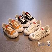 帆布鞋 兒童刷毛帆布鞋小童2019秋冬新款寶寶小白板鞋男童布鞋女童餅干鞋 3色24-37