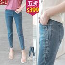 【五折價$399】糖罐子雙側刺繡車線造型口袋縮腰單寧長褲→藍 預購(S-L)【KK6866】