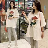 孕婦白色t恤女短袖打底衫寬鬆純棉孕婦上衣春秋款時尚春夏裝體恤