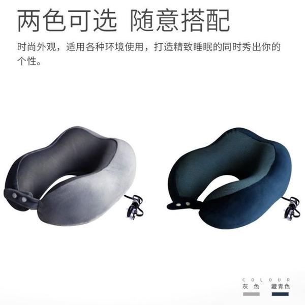 石墨烯磁布電加熱u型枕保護頸椎加熱枕保健護頸枕熱敷午睡枕頭