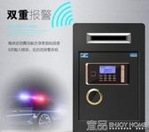 保險櫃新品虎牌投幣式保險櫃60cm投幣收銀櫃商用指紋密碼機械鎖保險箱  免運