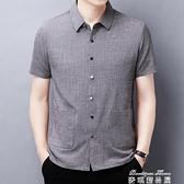襯衫 2021夏季短袖襯衫男純色寬鬆麻棉中年爸爸裝襯衣翻領中國風唐裝 16【全館免運】