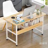 電腦桌台式家用辦公桌子臥室書桌簡約現代寫字桌學生學習桌經濟型【快速出貨八折免運】