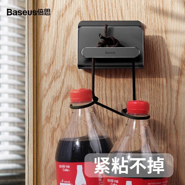 倍思 壁掛式 手機充電牆壁支架 粘貼式 鋁合金 懶人支架 手機支架 置物架 免打孔 支撐架 固定架