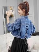 初秋2020春秋季新款韓版學生長袖短款牛仔外套女寬鬆百搭夾克上衣『潮流世家』