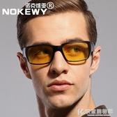 夜視鏡時尚男士開車可用司機用夜視眼鏡男款晚上防眩光夜間駕駛鏡 快意購物網