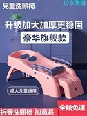 洗頭椅 可折疊兒童洗頭發躺椅家用大人成人孕婦洗頭床小朋友孩子洗頭神器【快速出貨】