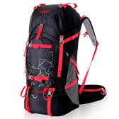 登山背包(小)-實用多隔層造型雙肩後背包4色57w12【時尚巴黎】