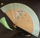月亮扇外貿和風女扇6寸折扇夏季方便攜帶小扇日用扇真絲布扇米綠