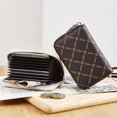 歐美卡包女式拉?男士風琴卡夾信用卡套小零錢包卡片包潮