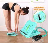 拉筋器 拉筋板折疊器抻筋器家用斜踏站立式斜板拉伸小腿足拉經板健身踏板YYJ 青山市集
