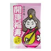 開運招福入浴劑 – 弁天之泉(淡紅) 25g