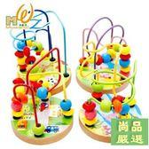 繞珠玩具兒童穿珠子繞珠幼兒串珠益智玩具寶寶智力小繞珠幼童玩具0-1-3歲