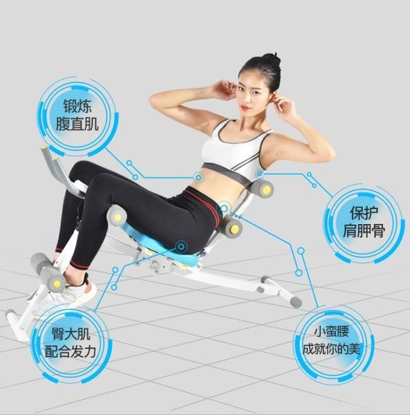 多功能仰臥板機腹肌板健腹板家用健身器材運動器材仰臥起坐板-享家