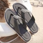 人字拖 夏季 夾腳涼鞋 防滑耐磨 沙灘鞋【非凡上品】nx1951