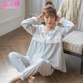 月子服春秋純棉喂奶哺乳衣大碼產後孕婦夏季長袖薄款產婦睡衣套裝 居享優品