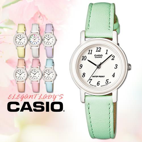 CASIO手錶專賣店 卡西歐 LQ-139L-3B 指針 數字錶 繽紛嫩彩色 兒童錶 學生錶 壓克力玻璃鏡面 真皮錶帶