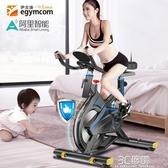 健身車 智慧動感單車家用室內靜音男女運動自行車健身器材 雙十二免運HM