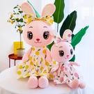 35厘米檸檬小兔子毛絨玩具抱枕 安撫玩偶布娃娃 女生睡覺可愛公仔兒童禮物【少女顏究院】