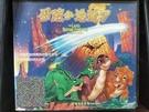 挖寶二手片-V04-035-正版VCD-動畫【歷險小恐龍7】史蒂芬史匹柏 喬治魯卡斯導演(直購價)