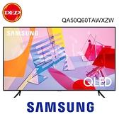 贈基本安裝 三星 50吋 50Q60T QLED 4K 量子電視 公司貨 QA50Q60TAWXZW