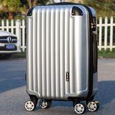 歐豪行李箱男 萬向輪拉桿箱女 20/22寸韓版旅行箱包 學生密碼皮箱子