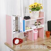 創意簡易電腦桌上書架伸縮桌面書柜兒童置物架學生小型辦公收納架YYP       琉璃美衣