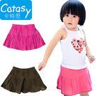 裙子 安全褲 短裙 迷你裙 Catasy 精梳純棉 冷棕色 玫紅