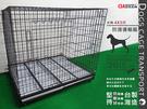 缺貨全新-狼犬籠-摺疊4尺x3尺【空間特工】靜電折疊烤漆鐵線雙開 大型狗籠犬用防護運輸籠