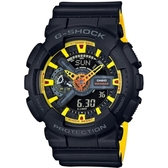 G-SHOCK GA-110BY炫彩高階玩味雙顯腕錶(GA-110BY-1A)