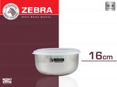 ZEBRA 斑馬牌高型附蓋調理碗(16cm)-110421《Mstore》