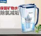 濾水壺凈水壺家用廚房自來水過濾水壺凈水器便攜凈水杯【快速出貨免運】