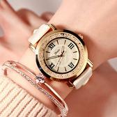 流動水鉆女錶 韓版時尚潮流女學生皮帶防水 石英錶 交換禮物 生日禮物