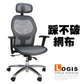 *邏爵* 洛亞專利不破網布全網電腦椅/辦公椅/ 耐用塑鋼材 台灣製造CJ- G60