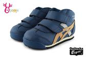Asics Onitsuka Tiger 小童 運動鞋 高筒 寶寶 慢跑鞋 O7628#丈青◆OSOME奧森童鞋